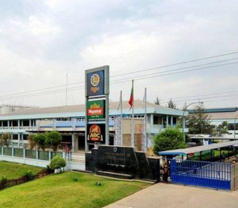 Myanmar Brewery
