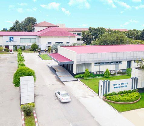 Pinlon Hospital