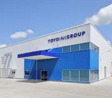 Toyo Ink Factory